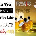 報導|台灣首支奇異果酒